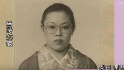 着物を着た当時20歳の柴田理恵