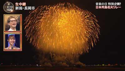 音楽の日の新潟県長岡市の花火