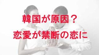 サッカー選手が元CAの妻の手料理を食べている
