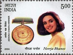 ニーラ・バノットを記念した切手