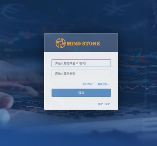 mindstoneの公式サイト